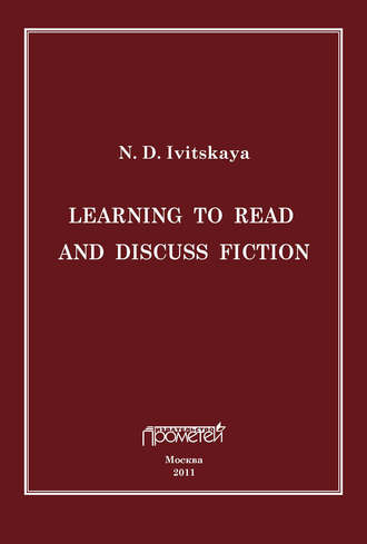 Learning to read and discuss fiction
