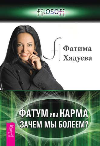 Нечаева семейное право учебник читать