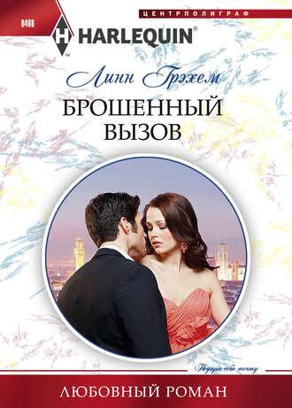 Он медленно повернул ее спиной и вошел ей роман читать фото 152-91