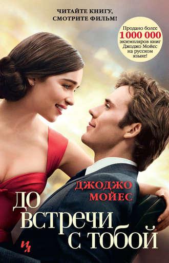 Он медленно повернул ее спиной и вошел ей роман читать фото 152-303