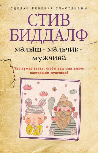 Читать сказки про животных с авторами