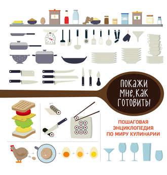 кулинария пошаговая с фото