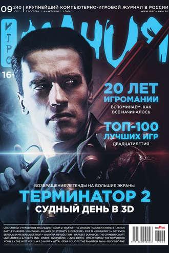 Постеры из журнала игромания как выглядят сейчас актеры сериалы клон