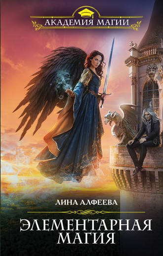 Сказки дагестанских писателей читать